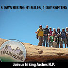 Timberline Adventures - Arches Hiking Tours