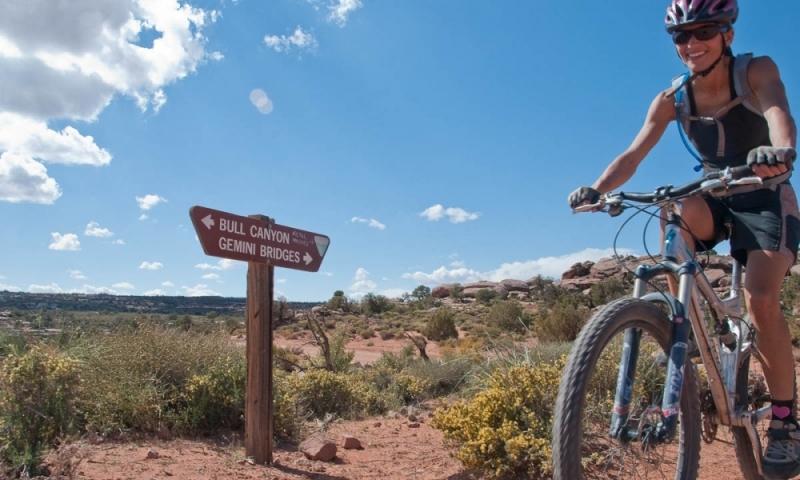 Gemini Bridges Mountain Biking Moab Utah